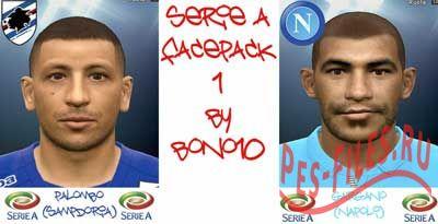 Serie A Facepack 1