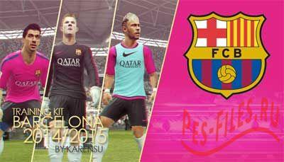 Barcelona Trainig Kit 2014/201...