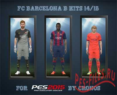 FC Barcelona B 14-15 kits