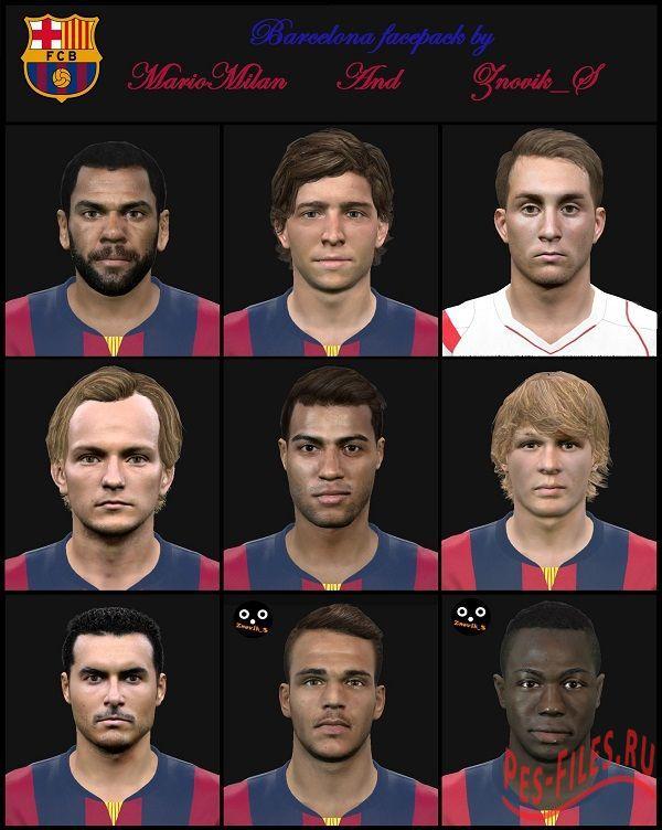 Barcelona Facepack