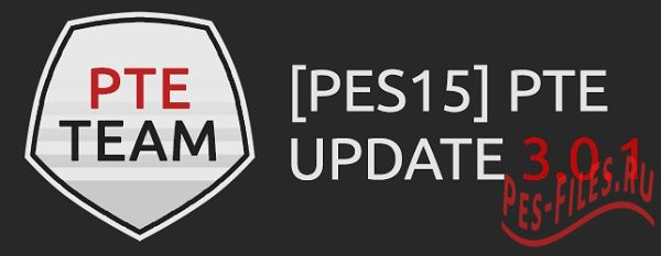 футбол 1 онлайн Update: PES15 PTE Update 3.0.1, патчи и моды