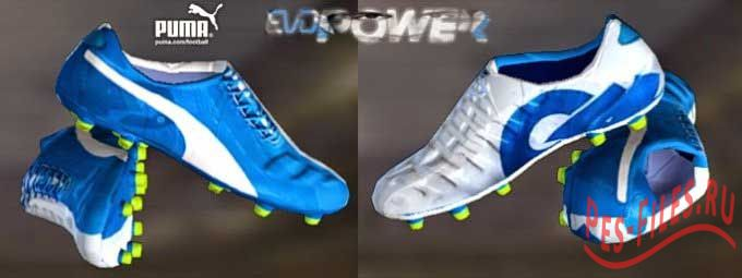 Puma Cesc Fabregas New Boot