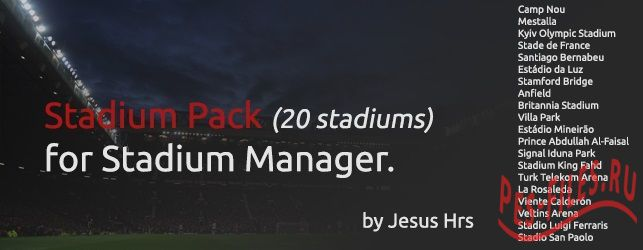 Stadium Pack for Stadium Manager (PTE Patch)