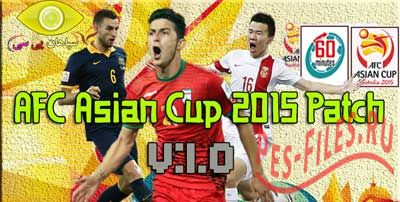 AFC Asian Cup 2015 Patch v1.00