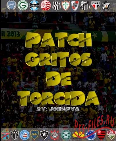 Patch Chants South American