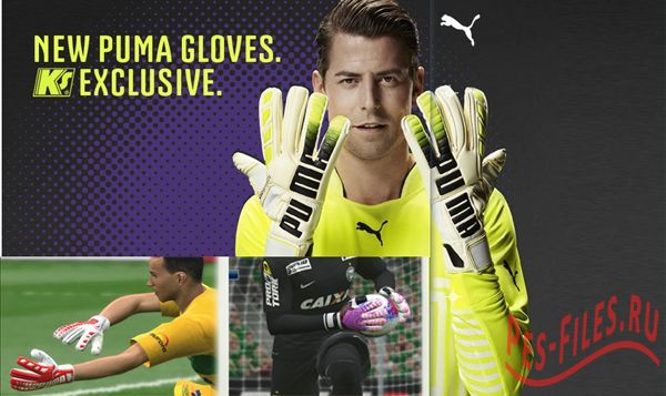 Gloves Mega Pack