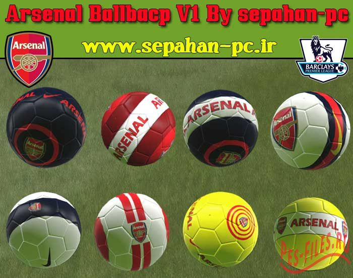 Arsenal Ball Pack