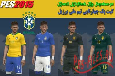 Brazil Kitpack (with 3rd and 4th kit)