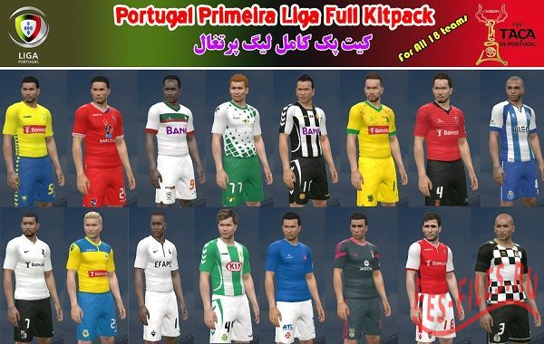 Portugal Primeira Liga Full Kit Pack