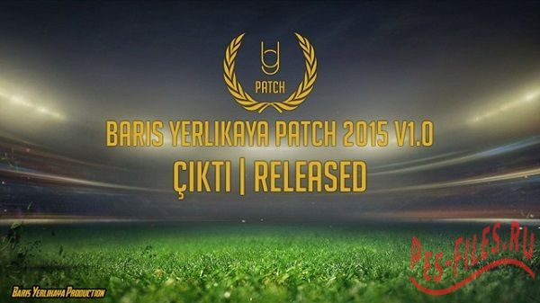 Patch Version 1.0 For PES 2015
