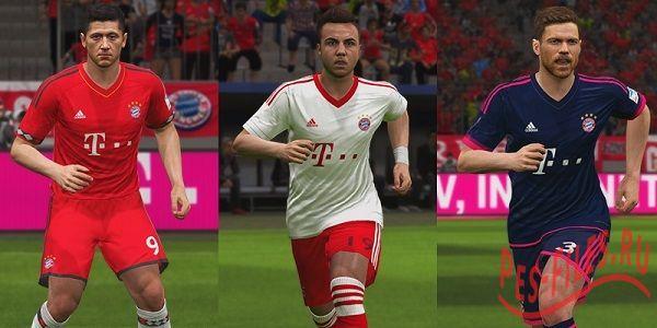 Bayern Munchen Leaked Kits Season 2015/16