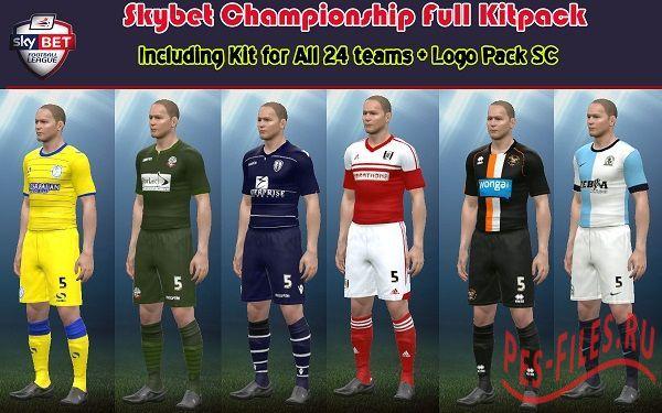 Skybet Championship Full KitPack + LogoPack