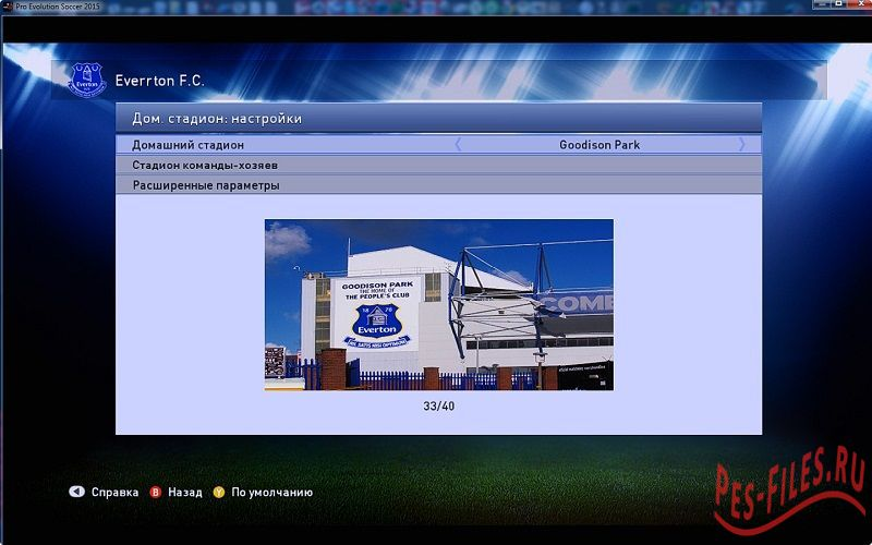 Goodison Park for PES 2015