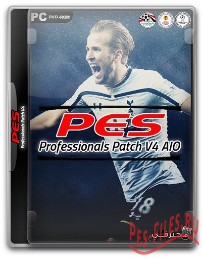 PES Professionals Patch V4 AIO