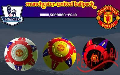 PES 2015 Manchester United BallPack v1.00