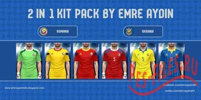 PES 2015 Romania &Ukraine Kit Pack