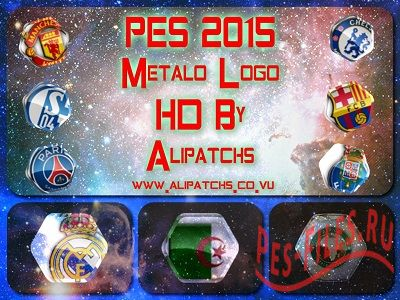 PES 2015 Metalo Logos HD