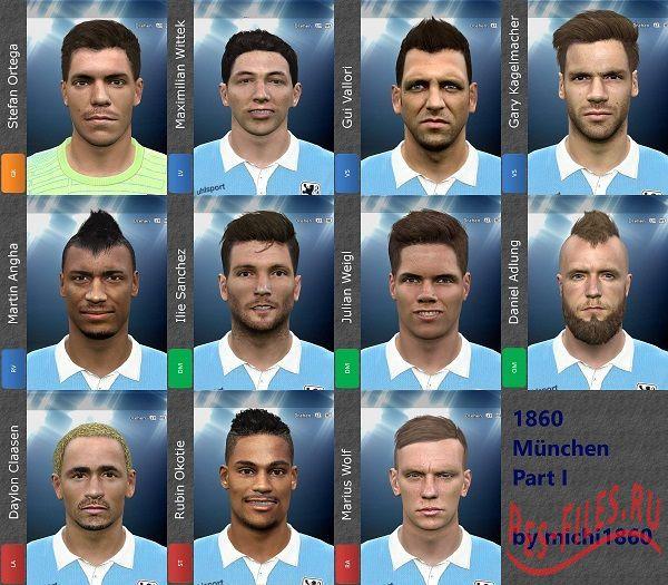 TSV 1860 München Facepack vol. 2