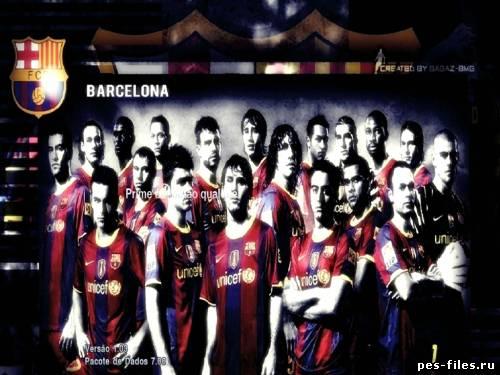 Menu Barcelona