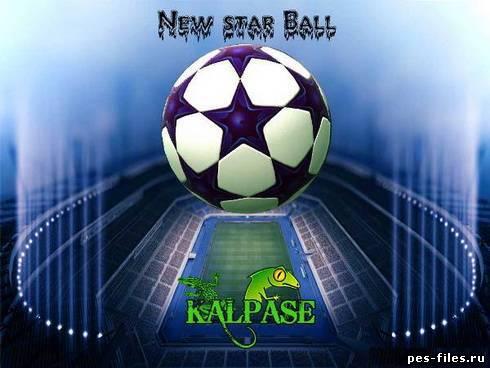 PES 2011 New Star Ball