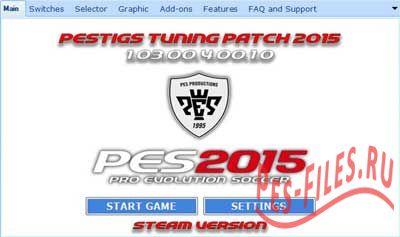 PESTIGS 2015 Tuning Patch 1.0