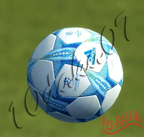 New Ball UEFA Champions League 2015-16