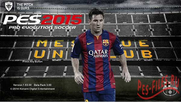 Pes 2015 Barcelona Start & Title Screens