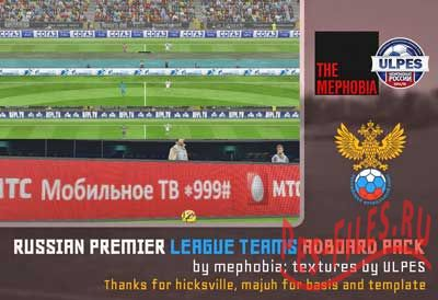 PES 2015 Russian Premier League Teams Adboard pack