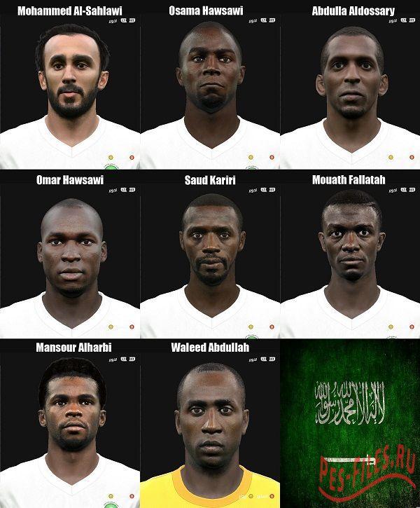 KSA Facepack