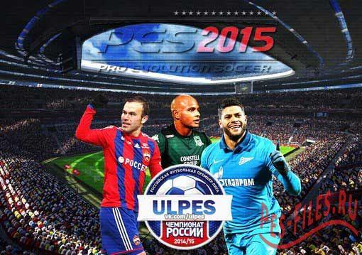 UlPES 1.0.3 для Pes 2015