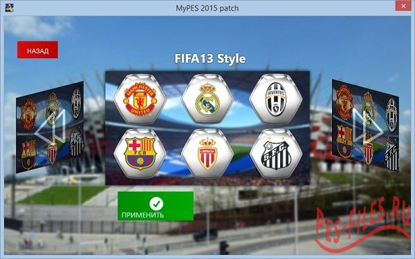 MyPES 2015 patch v0.5