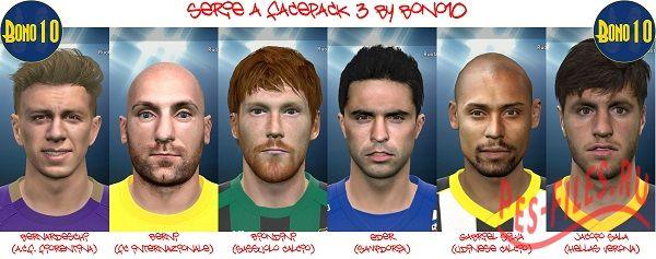 Serie A Facepack 3