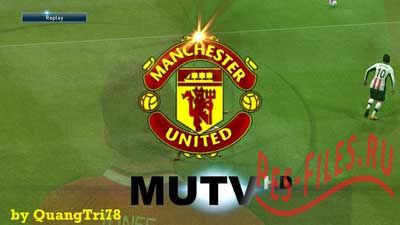 PES 2015 Manchester United TV Channel Replay Logo