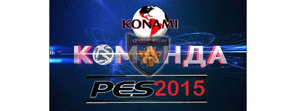 Mini Kits Pack PES 2015