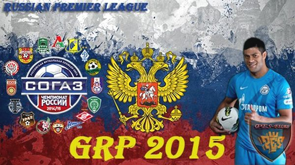Games Russian Patch 2015 v 4.1 Update