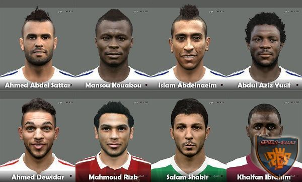 Facepack Egyption league