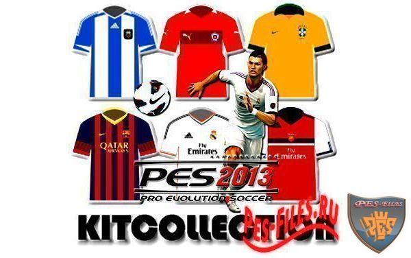 PES 2013 New GDB Kitpack Season 2015/2016