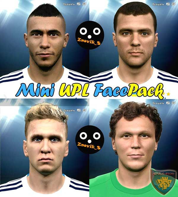 Mini UPL FacePack 2015