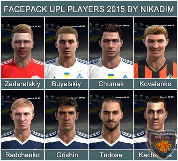 Facepack UPL Players 2013