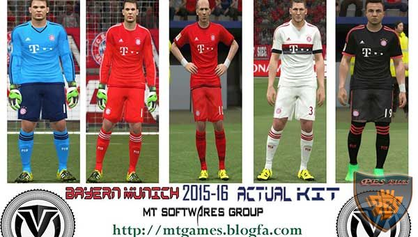 Bayern Munich 2015-16 New Update Kit