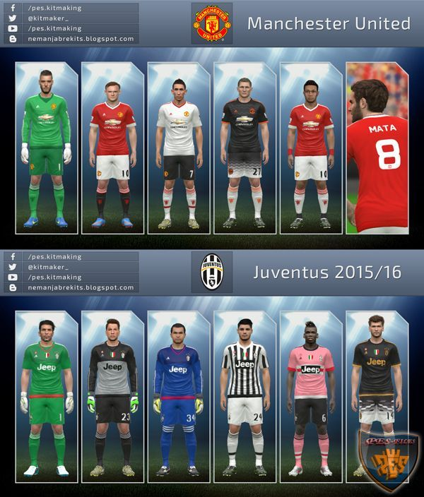 Manchester United & Juventus 2015/16 GDB