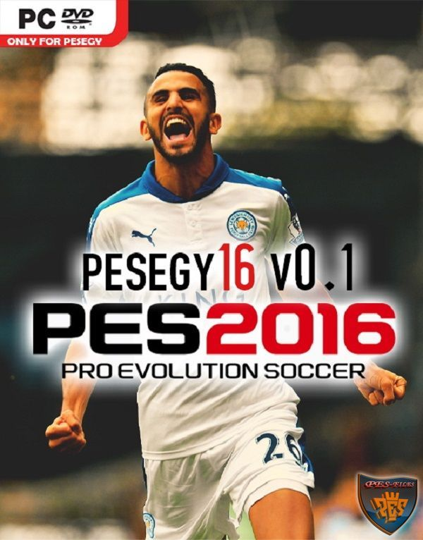 pes ukraine 2016 patch v0 1