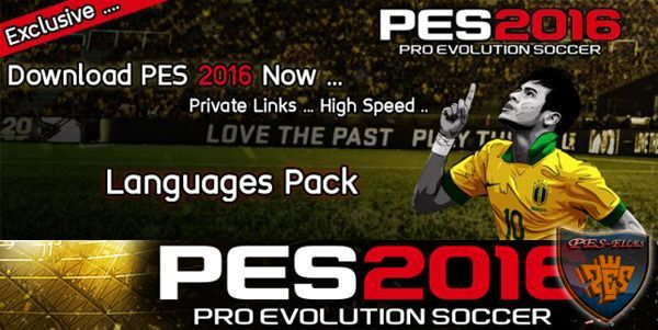 Pro Evolution Soccer 2016 Language Packs
