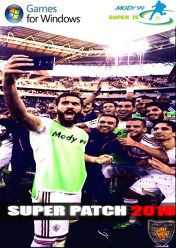 PES 2016 Super Patch Version 0.3 By MODY 99