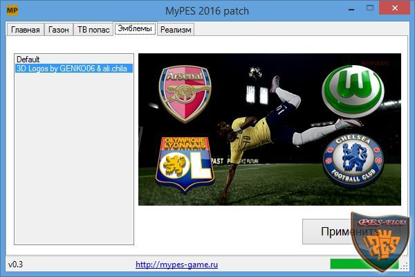 MyPES 2016 patch v0.3