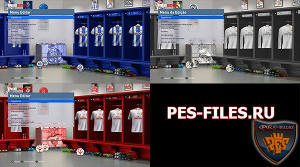 Pes 2016 Locker Room by MES Modder - раздевалки