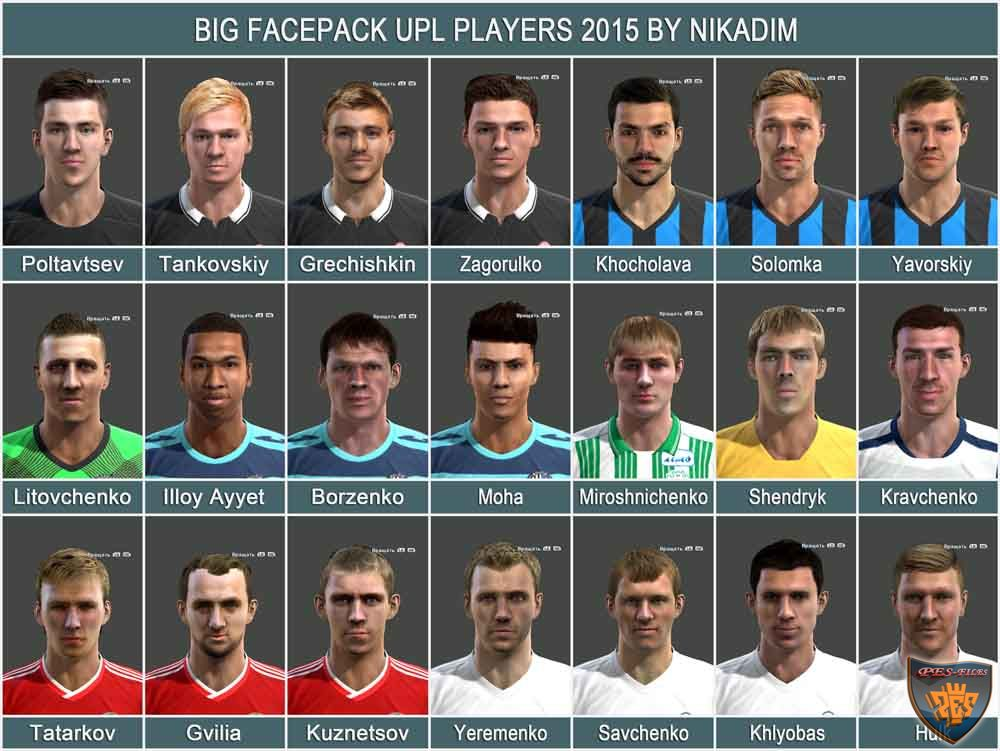 Big Facepack UPL Players 2015 by Nikadim