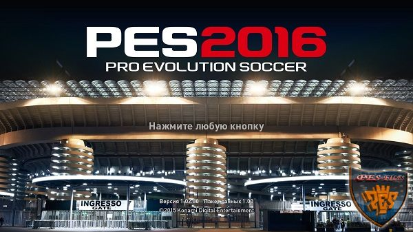 PES 2016 Data Pack 1.0 Official Konami (29.10.2015)