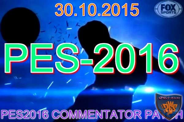 PES 2016 Commentator (6 in 1)