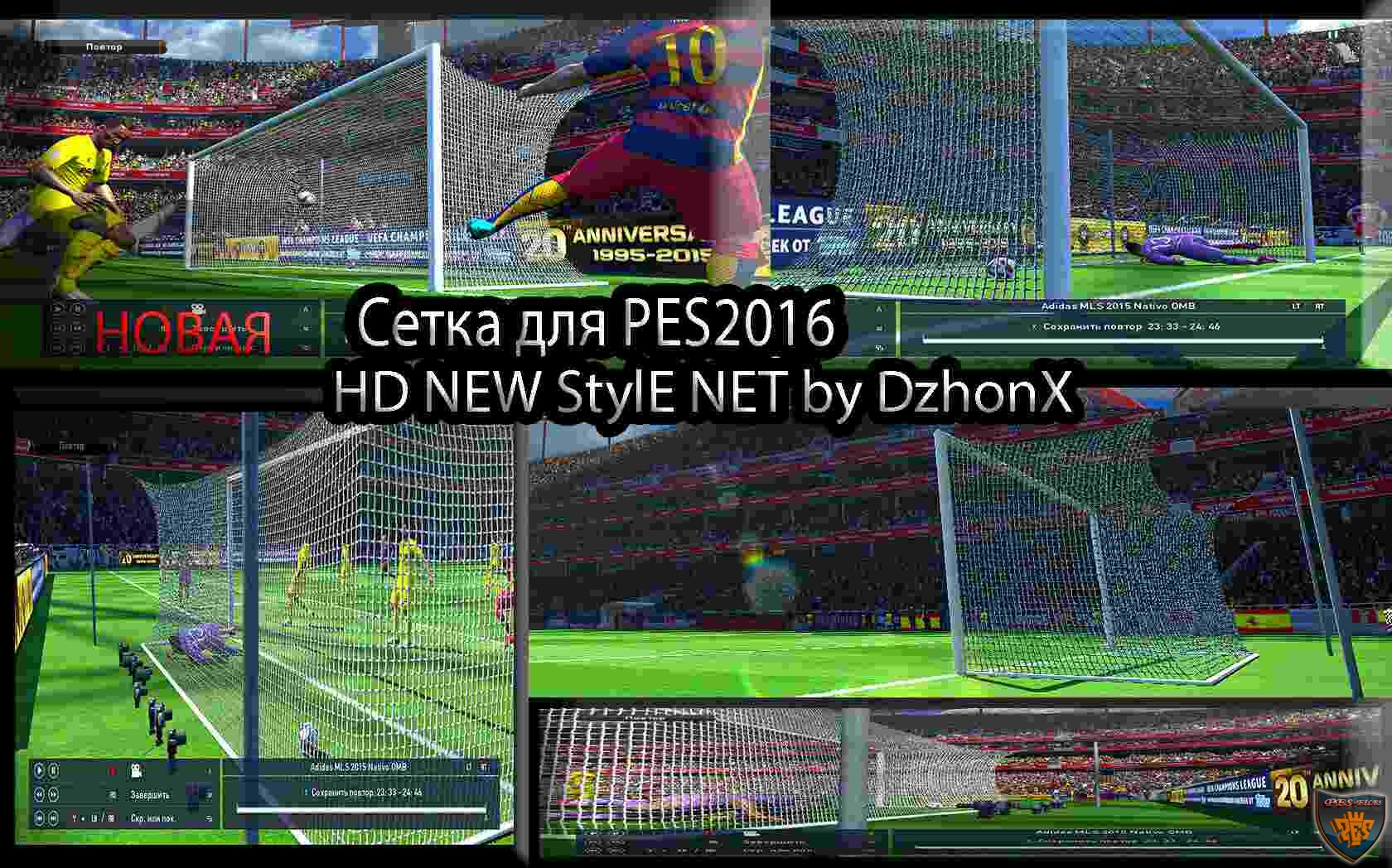 HD New Style NET Pes 2016 by DzhonX